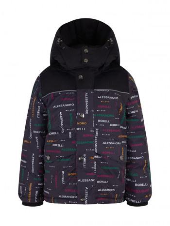 Куртка для мальчика (мембрана)
